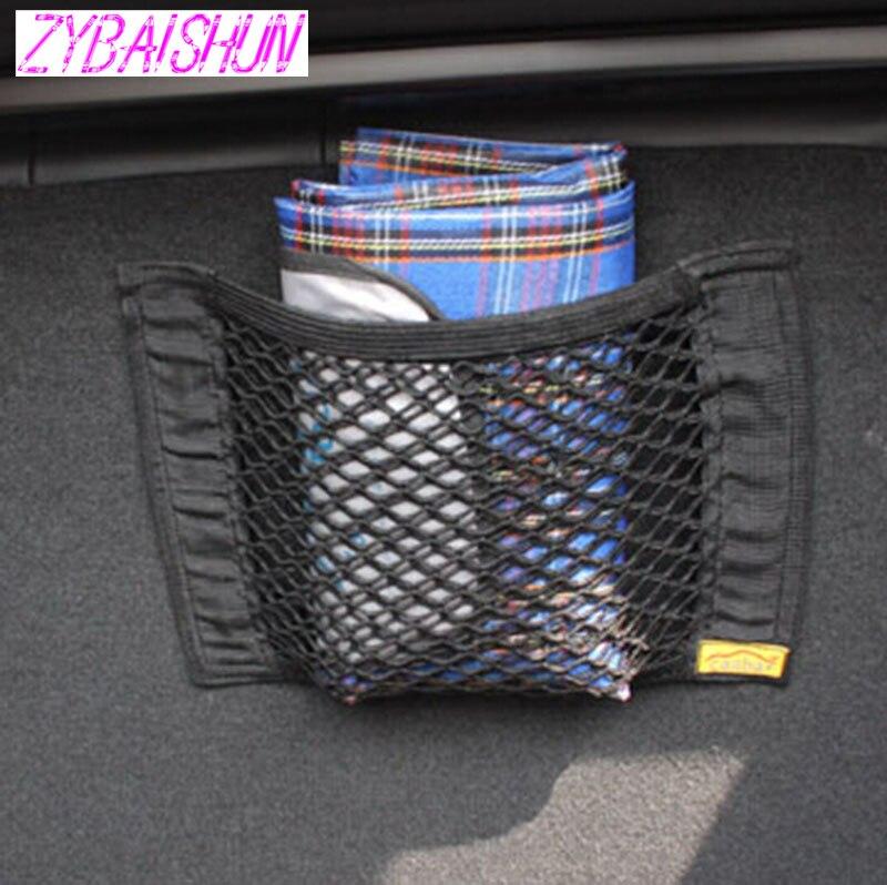 Red de carga para maletero, pegatinas mágicas, bolsa de malla oganizer para Hyundai ix35 iX45 iX25 i20 i30 Sonata,Verna,Solaris,Elantra