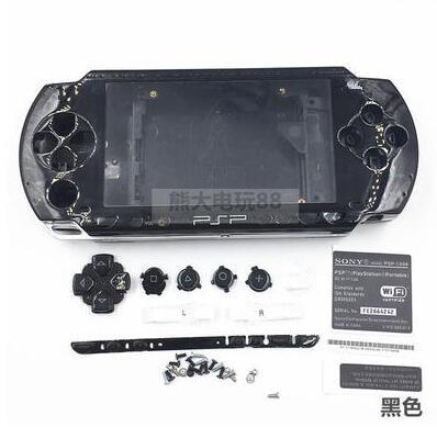 For PSP case 1000 Full Shell Case With Buttons Kits For PSP1000 PSP 1000 Housing Shell