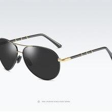 New polarized sunglasses, male sunglasses, driving glasses Sun Glasses Eyeglasses gafas oculos de so