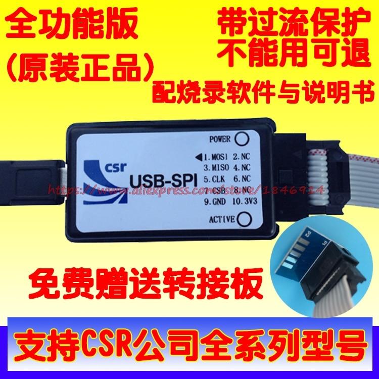 CSR Bluetooth программист USB в SPI скачать программное обеспечение модуля чип производственные инструменты