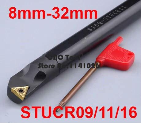 1 Uds 8mm 10mm 12mm 14mm 16mm 20mm 25mm 32mm STUCR09 STUCR11 STUCR16 STUCL11 STUCL16 la mano derecha/izquierda CNC herramientas de torno de torneado