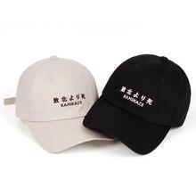 Casquette de Baseball pour hommes et femmes   100% en coton, casquette de papa Kamikaze, casquette de combat, Hip-Hop pour femmes