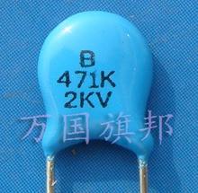 Delivery. Free 471 470 p 0,00047 uf keramikkondensator 40 2000 v 2 yuan