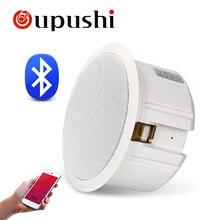 Oupushi BluetoothS Lautsprecher 110V ABS Aktive Wand Lautsprecher PA Sound System 6,5 Zoll Decke Lautsprecher Bluetooth 20W Für startseite Musik