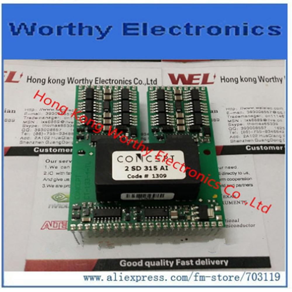 شحن مجاني 2SD315AI 2SD315A 2SD315