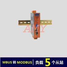 MBUS/M-BUS to MODBUS-RTU converter RS485/232 (5 load) KH-MR-M5