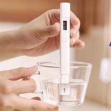 Xiaomi TDS meter tester Tragbare Erkennung Stift Wasser Qualität Test Qualität Test Stift EG TDS-3 Tester Meter Digital