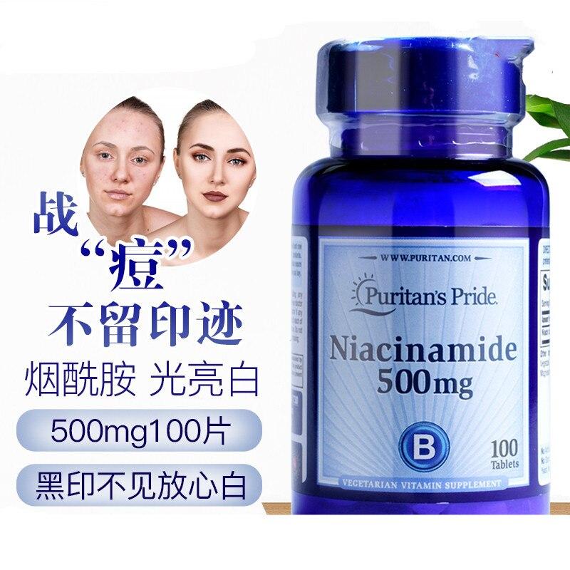 Nicotinamida del orgullo Puritan, tabletas de vitamina B3, 100 tabletas, 1 frasco, blanqueamiento de la piel, importadas de Estados Unidos