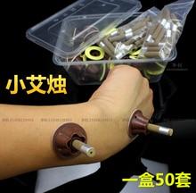 300pcs six boxes self-adhesive moxa moxibustion tube acupuncture massage moxa sticker meridians Moxa tube stickerNatural therapy