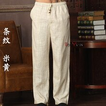 New Arrival Chinese Mens Kung Fu Trousers Cotton Linen Kung Fu Pant Tai Chi Pants Wu Shu Pants Size M L XL XXL XXXL  W32