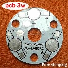 50 unids/lote, disipador de calor LED PCB 32mm placa base de aluminio LED de alta potencia LED radiador de granos uso para lámpara de 3W downlight LED chip