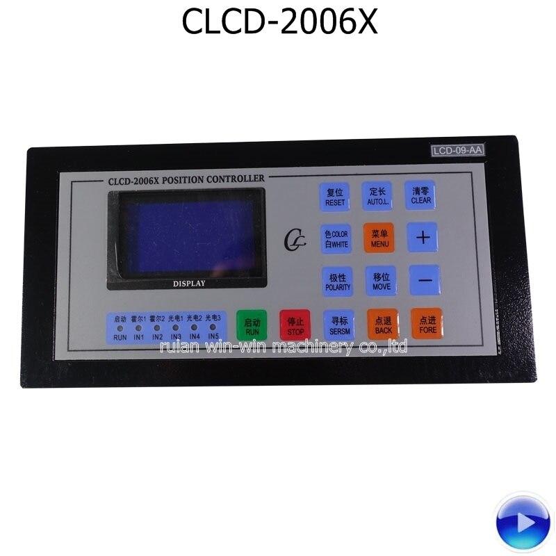 CLCD-2006X clcd2006x LCD3ZB-A lcd3Zba وحدة تحكم موقف الكمبيوتر لقطع حقيبة ماكينة