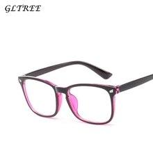 Lunettes GLTREE Anti-ray lunettes de jeu   Pour ordinateur portable, lunettes de lecture Film bleu Anti-Radiation hommes et femmes miroir plat Y16