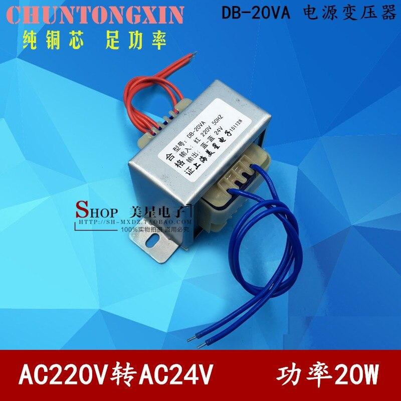 Transformador de potencia E57-30 DB-20VA transformador 20W 220V a 24V 0.83A AC 24V