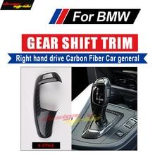 For BMW E81 E82 E87 E88 F20 Shift Covers 118i 120i 128i Right hand drive car Carbon Fiber genneral Gear Shift Knob Cover A-style