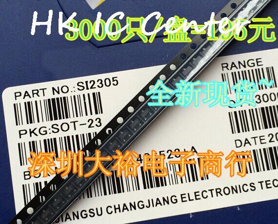TRANSISTOR SMD SI2305 marca A5SHB SOT23 3.5A/8V transistores