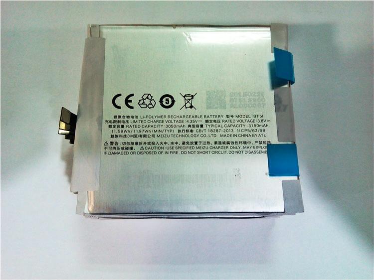 100% Original Backup 3150mAh BT51 Battery For Meizu MX5 Smart Mobile Phone++Tracking Number+In Stock enlarge