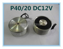 5pcs/pack P40/20 Round Electro Holding Magnet DC12V, DC solenoid electromagnetic, Mini round electro holding magnet