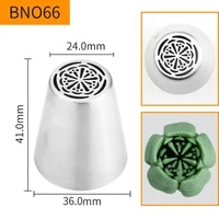 20pcslotfree shipping new fda high quality stainless steel 304 cake decoration large russian flower icing nozzle bno66