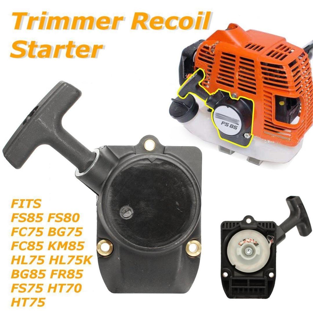 New  Recoil Starter For STIHL FS85 FS80 FC75 BG75 FS75 FC85 KM85 HL75 HL75K BG85 FR85 Accessories