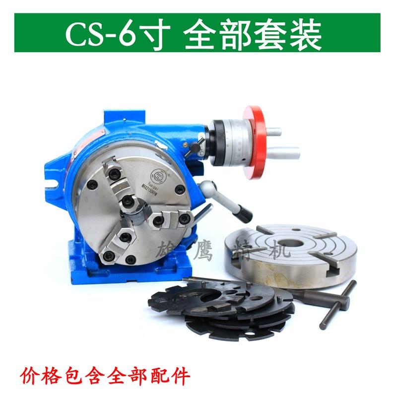 Placa de indexación de cabeza universal de CS-6 pulgadas mesa giratoria de tres portabroca de morzada dividida fácil y rápida