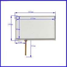 7-дюймовый 165*100 четырехпроводный сенсорный экран сопротивления, автомобильный навигационный общий экран 165 мм * 100 мм