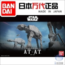 Bandai Model Star Wars Star Wars 1/144 AT-AT All Terrain Armored Walking Machine PVC Figure Brinquedos Dolls Toys Figurals