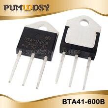 5 шт. BTA41-600B BTA41-600 Triac 600V 40A Бесплатная доставка BTA41600B BTA41600 BTA41 TO-3P 40A IC