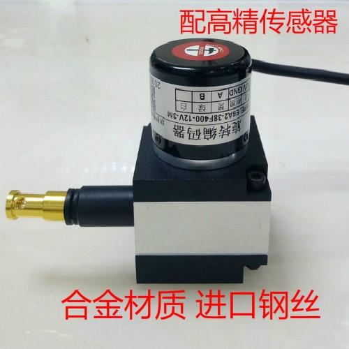 Linear Pull Seil Wegaufnehmer Puls Analog von Draht Encoder Sensor 0-10V4-20MA