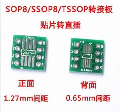10 PCS SOP8 turn DIP8/SOIC8 para DIP8 IC adaptador de Tomada so8/tssop8/soic8/sop8 PARA dip8 sem pino soic8 to dip8 dip8 to sop8soic8 sop8 dip8 -