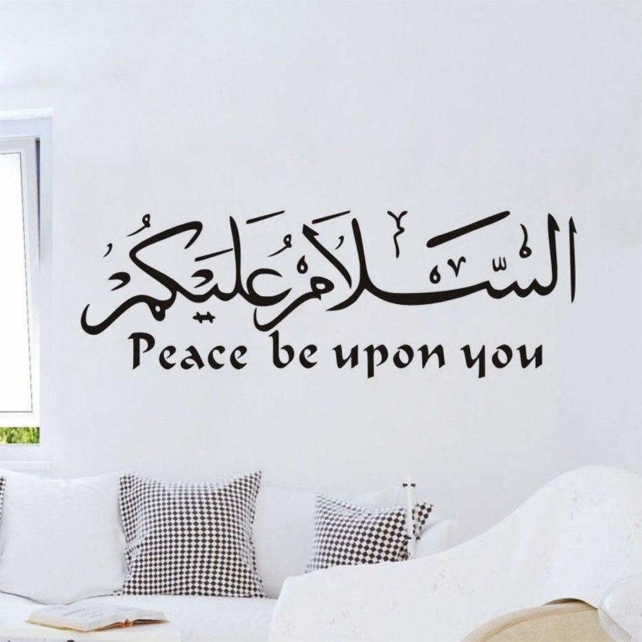 Arte árabe musulmán 3d pegatinas de pared decoración del hogar adhesivo para salón DIY vinilo extraíble pegatina para la pared islámica Alá Mural de Corán