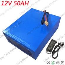 Il trasporto Libero 12 V 50AH pacco batterie al litio 12 V 500 W Ad Alta capacità 50000 MAH batteria ricaricabile con 12.6 V 5A caricatore 30A BMS