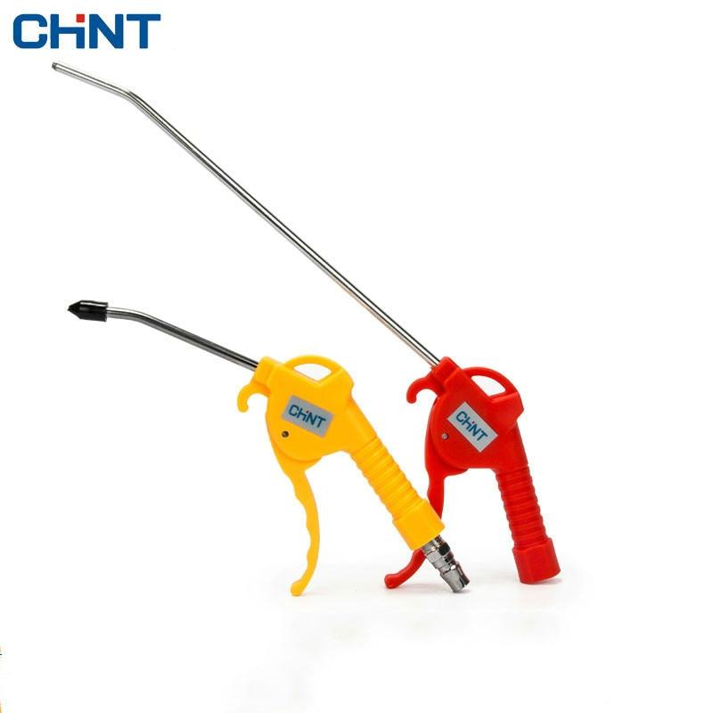 CHINT Pneumatic Cleaning Gun Blow Dust Pneumatic Plastic Air Gun With High Pressure