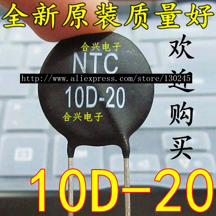 5 unids/lote NTC10D-20 NTC 10D-20 10D20 DIP-2 en Stock