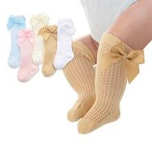 Jambières dété adorables pour bébés filles   Bas-culotte taille haute pour bébés garçons et tout-petits, bas-pantalon ajouré