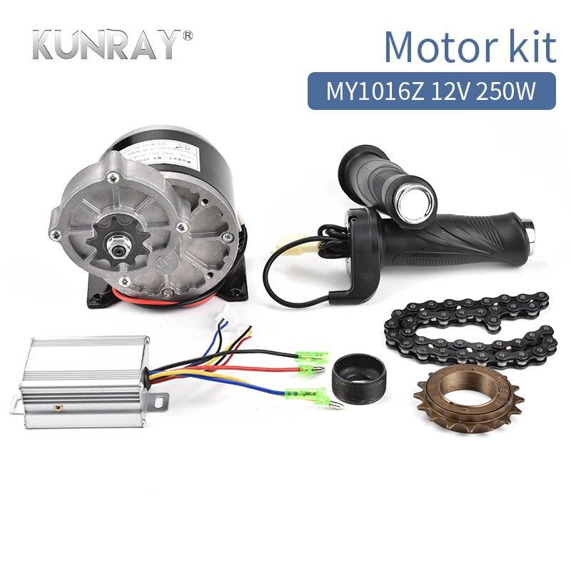 """Набор моторов с щеткой MY1016Z, 12 В, 250 Вт, 20-28 """"колеса, электродвигатели для Ebike, комплект для переоборудования электрического велосипеда, комплекты моторов для велосипеда"""