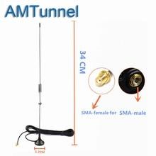 vhf base antenna SMA-Female UT-106UV Car magnetic uhf antenna for Baofeng BF-888S UV-5R UV 5R Plus UV-82 UV-5RE Portable Radio