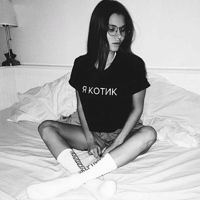 Ruso carta feminista cita de feminismo, chica poder camisa de tumblr hipster grunge instagram estética t camisa