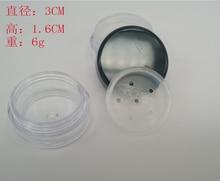 50 unids/lote 1g tarro de polvo suelto tarro cosmético con tamiz envases de crema cosmética