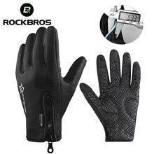 ROCKBROS anti-dérapant Snowboard Ski gants thermique étanche tactile Sreen Ski gants neige hiver vélo cyclisme vélo gants hommes