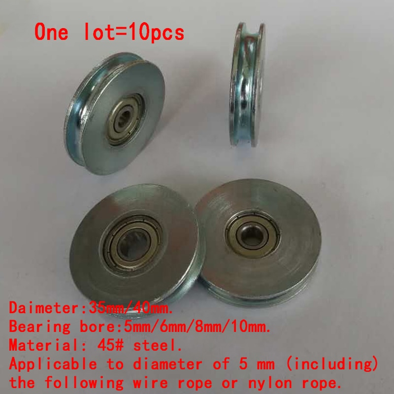 Роликовые тросы диаметром 35 мм или 40 мм, толщина стали 8 мм, колеса с u-пазом и отверстием подшипника 5 мм 6 мм 8 мм 10 мм 10 шт.