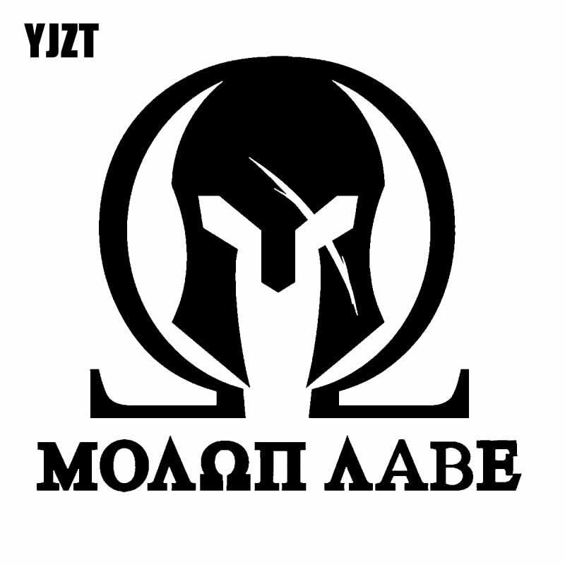 YJZT 12,7 CM * 11,4 CM MOLON LABE WARRIOR pegatina de vinilo de coche de dibujos animados pegatina negro plata C13-000676