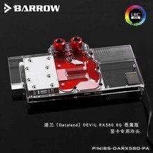 Bloc deau GPU BS-DARX580-PA pour Dataland DEVIL RX580 couverture complète refroidisseur deau LRC2.0
