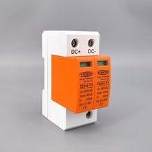 Protecteur de surtension de maison SPD DC 800V 20KA ~ 40KA   Dispositif de protection contre les surcharges, dispositif darrêt à basse tension