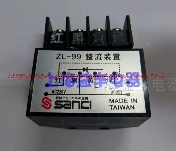 Free shipping    Electromagnetic brake rectifying device  Brake rectifier  ZL-99 AC220V-DC99V