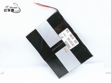 Batterie rechargeable li-po 7.4 V 38110140 8000 mah polymère batterie ultra-mince de grande capacité