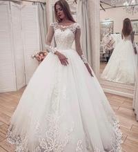 2019 Puffy Wedding Dress Ball Gown Long Sleeves Lace Appliques Long Train Plus Size White Vestidos De Novia Gowns For Bride