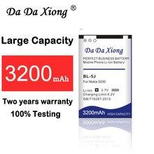 Remplacement 3200mAh BL-5J batterie de téléphone Li-ion pour Nokia Lumia 520/5800XM/5900XM/5228/5230/5232/5233/5235/5236//X6M/N900
