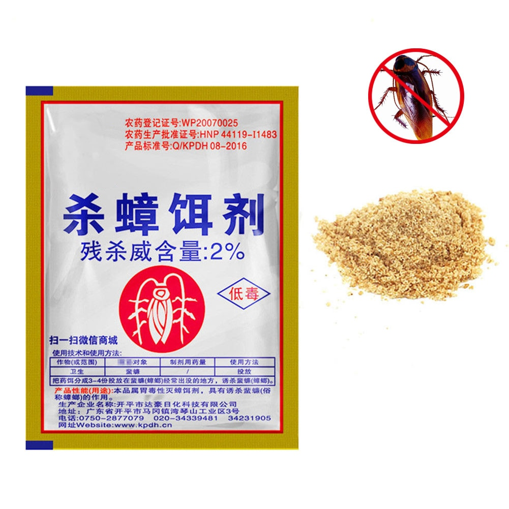 Newly Effective Cockroach Killing Bait Powder Cockroach Repeller Home Pest Killer Insecticide XSD88