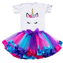 Платье-пачка с единорогом для девочек, Радужное вечернее платье для девочек, одежда для дня рождения для детей 1-8 лет, детская одежда, 2020